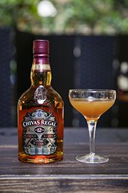Escocia Cocktail Image