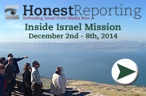 HonestReporting Mission to Israel